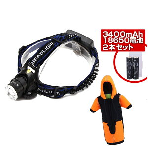 充電式ヘルメットライト リチウム電池 水筒カバーセット ハイキング 山登り