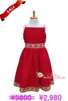 金色花刺繍紐結び子供ドレス
