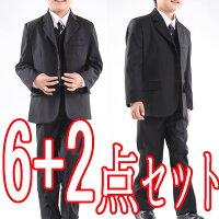 激安セール黒色スーツ6点セット