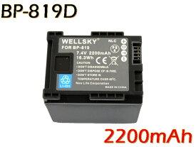 BP-819D BP-819 互換バッテリー [ 純正品と同じよう使用可能 純正充電器で充電可能 残量表示可能 ] CANON キヤノン iVIS アイビス HF10 HF100 HF11 HG21 HF20 HF21 HFS10 HFS11 HFS21 HFM31 HFM32 HFM41 HFM43 HFG10 XA10 HF G20