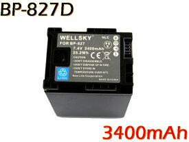 [ あす楽対応 ] CANON キヤノン [ BP-827 / BP-827D ] 互換バッテリー [ 純正充電器で充電可能 残量表示可能 純正品と同じよう使用可能 ] iVIS アイビス HF10 / HF100 / HF11 / HG21 / HF20 / HF21 / HFS10 / HFS11 / HFS21 / HFM31