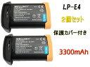 [ あす楽対応 ] [ 2個セット ] [ Canon キヤノン ] LP-E4 / LP-E4N / LP-E19 互換バッテリー [ EOS 1D X / EOS 1D C /…