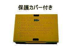 ◆CanonLP-E6◆対応バッテリー◆EOS5DMarkII/EOS6D/EOS7D/BG-E7/BG-E6/BG-E9