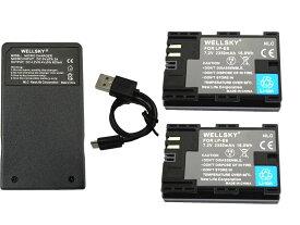 CANON キヤノン LP-E6 LP-E6N LP-E6NH 互換バッテリー 2個 & 超軽量 USB Type-C 急速 互換充電器 バッテリーチャージャー LC-E6 LC-E6N 1個 3点セット 純正充電器で充電可能 残量表示可能 純正品と同じよう使用可能 イオス EOS 7D MarkII EOS 90D EOS Ra