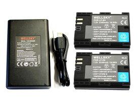 CANON キヤノン LP-E6 LP-E6N LP-E6NH 互換バッテリー 1個 & デュアル USB 急速 互換充電器 バッテリーチャージャー LC-E6 LC-E6N 1個 2点セット 純正充電器で充電可能 残量表示可能 純正品と同じよう使用可能 イオス EOS 5D Mark IV 60D EOR R6