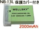 【あす楽対応】 ● Canon キヤノン ● NB-13L 互換バッテリー 2000mAh ● 純正充電器で充電可能 PowerShot G7 X に残…