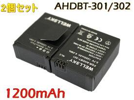 AHDBT-301 AHDBT-302 GoPro ゴープロ [ 2個セット ] 互換バッテリー 1200mAh [ 純正 充電器 バッテリーチャージャー で充電可能 純正品と同じよう使用可能 ] HERO3 / HERO3+
