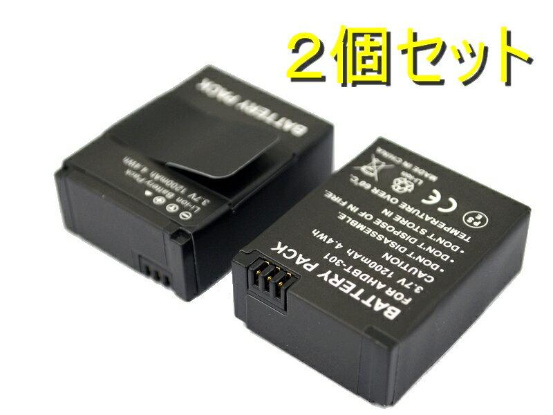 【あす楽対応】『2個セット』◆GoPro AHDBT-301/AHDBT-302◆互換バッテリー1200mAh◆HERO3/HERO3+