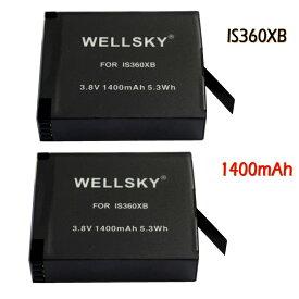 Insta360 ONE X 用 [ 2個セット ] 互換バッテリー IS360XB 1400mAh [ 純正 充電器 バッテリーチャージャー で充電可能 残量表示可能 純正品と同じよう使用可能 ]