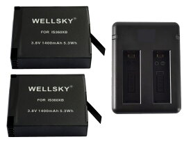 Insta360 ONE X 用 互換バッテリー IS360XB 1400mAh 2個 & デュアル 超軽量 USB Type c 急速 互換充電器 1個 [ 3点セット ] [ 純正 充電器 バッテリーチャージャー で充電可能 残量表示可能 純正品と同じよう使用可能 ]