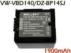 [ あす楽対応 ] Panasonic パナソニック / Hitachi 日立 [ VW-VBD140 DZ-BP14SJ ] 互換バッテリー [ 純正充電器で充電可能 残量表示可能 純正品と同じよう使用可能 ] DZ-BD70 DZ-BD7H DZ-BD9H DZ-HD90 DZ-BD10H DZ-GX3100 DZ-GX3200 DZ-GX3300