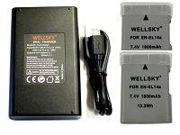 [あす楽対応]NIKONニコンEN-EL14/EN-EL14a互換バッテリー2個&[デュアル]USB急速互換充電器バッテリーチャージャーMH-24/MH-24a1個[2点セット][純正品と同じよう使用可能残量表示可能]D5600D3500D3400D3300