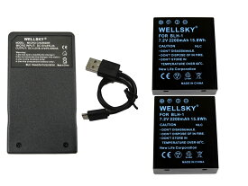 BLH-1 互換バッテリー 2200mAh 2個 超軽量 USB Type C 急速 互換 充電器 バッテリーチャージャー BCH-1 1個 [ 3点セット ] [ 純正 充電器 バッテリーチャージャー で充電可能 残量表示可能 純正品と同じよう使用可能 ] OLYMPUS オリンパス OM-D E-M1 Mark II E-M1 Mark III