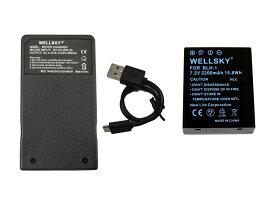 BLH-1 互換バッテリー 2200mAh 1個 超軽量 USB Type C 急速 互換 充電器 バッテリーチャージャー BCH-1 1個 [ 2点セット ] [ 純正 充電器 バッテリーチャージャー で充電可能 残量表示可能 純正品と同じよう使用可能 ] OLYMPUS オリンパス OM-D E-M1 Mark II E-M1 Mark III