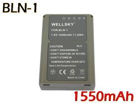 BLN-1 互換バッテリー 1550mAh [ 純正充電器で充電可能 残量表示可能 純正品と同じよう使用可能 ] OLYMPUS オリンパス OM-D E-M5 / E-P5 / E-M1/ E-M5 Mark II / E-M1X