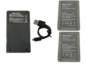 BLN-1 互換バッテリー 1550mAh 2個 & BCN-1 [ 超軽量 ] USB 急速 Type-C 互換充電器 バッテリーチャージャー 1個 [ 3点セット ] [ 純正品と同じよう使用可能 残量表示可能 ] OLYMPUS オリンパス OM-D E-M5 / E-P5 / E-M1/ E-M5 Mark II / E-M1X