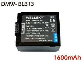 DMW-BLB13 互換バッテリー 1600mAh [ 純正充電器で充電可能 残量表示可能 純正品と同じよう使用可能 ] Panasonic パナソニック LUMIX ルミックス DMC-GH1 / DMC-G1 / DMC-GF1 / DMC-G2 / DMC-G10