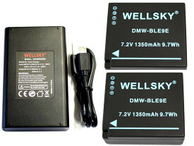 DMW-BLE9 DMW-BLG10 互換バッテリー 1個 & デュアル USB 急速 互換充電器 バッテリーチャージャー DMW-BTC9 DMW-BTC12 1個 [2点セット]純正品と同じよう使用可能 残量表示可能 Panasonic パナソニック LUMIX ルミックス DMC-GX7MK2 DMC-GX7MK3