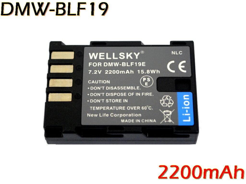 [ あす楽対応 ] Panasoni パナソニック DMW-BLF19 互換バッテリー [ 純正 充電器で充電可能 残量表示可能 純正品と同じよう使用可能] LUMIX ルミックス DMC-GH3 / DMC-GH4 / DC-GH5 / DC-GH5s / DC-G9 / DMW-BGGH5 / DMW-BGGH3
