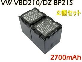 [ あす楽対応 ] [ 2個セット ] Panasonic パナソニック / Hitachi 日立 [ VW-VBD210 DZ-BP21SJ 互換バッテリー ] [ 純正充電器で充電可能 残量表示可能 純正品と同じよう使用可能 ] DZ-BD70 DZ-BD7H DZ-BD9H DZ-HD90 DZ-BD10H DZ-GX3100 DZ-GX3200 DZ-GX3300