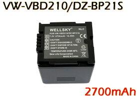 [ あす楽対応 ] Panasonic パナソニック / Hitachi 日立 [ VW-VBD210 DZ-BP21SJ 互換バッテリー ] [ 純正充電器で充電可能 残量表示可能 純正品と同じよう使用可能 ] DZ-BD70 DZ-BD7H DZ-BD9H DZ-HD90 DZ-BD10H DZ-GX3100 DZ-GX3200 DZ-GX3300