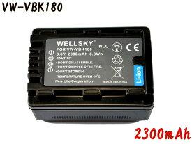Panasonic パナソニック VW-VBK180-K VW-VBK180 互換バッテリー [ 純正 充電器 バッテリーチャージャー で充電可能 残量表示可能 純正品と同じよう使用可能 ] HDC-TM85 / HDC-TM45 / HDC-TM25 / HC-V700M / HC-V600M / HC-V300M / HC-V100M
