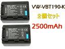 [ あす楽対応 ] [ 2個セット ] Panasonic パナソニック VW-VBT190 / VW-VBT190-K 互換バッテリー [ 純正 充電器 バッテリーチャージャー で充電可能 残量表示