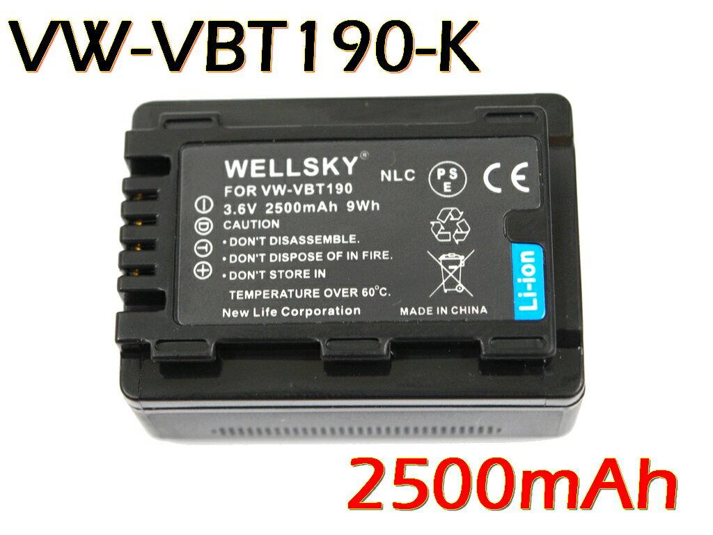 [ あす楽対応 ] Panasonic パナソニック VW-VBT190 / VW-VBT190-K 互換バッテリー [ 純正 充電器 バッテリーチャージャー で充電可能 残量表示可能 純正品と同じよう使用可能 ] HC-W850M HC-W870M HC-WX970M HC-WX990M