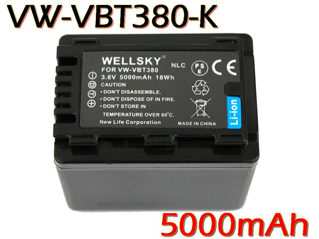 [ あす楽対応 ] Panasonic パナソニック VW-VBT380 / VW-VBT380-K 互換バッテリー [ 純正 充電器 バッテリーチャージャー で充電可能 残量表示可能 純正品と同じよう使用可能 ] HC-W850M HC-W870M HC-WX970M HC-WX990M