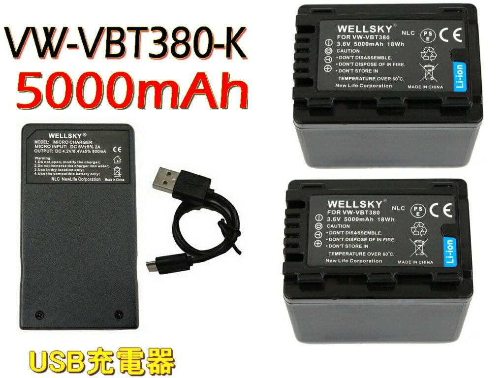 [ あす楽対応 ] Panasonic パナソニック VW-VBT380 / VW-VBT380-K 互換バッテリー 2個 & [ 超軽量 ] USB 急速 互換充電器 バッテリーチャージャー VW-BC10 / VW-BC10-K 1個 [ 3点セット ] [ 純正品と同じよう使用可能 残量表示可能 ] HC-WXF990M HC-WX995M