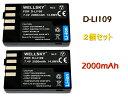 【あす楽対応】D-Li109 『2個セット』 ● PENTAX ペンタックス ● D-LI109 互換バッテリー●純正充電器で充電可能 残…