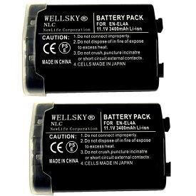 [ 宅配便無料 ] [ あす楽対応 ] [ 2個セット ] [ パナソニックセル ] Nikon ニコン EN-EL4 / EN-EL4a 互換バッテリー [ 純正充電器で充電可能 残量表示可能 純正品と同じよう使用可能 ] D700 / D300s / D300 / D2Hs / D3 / D3S / D3X