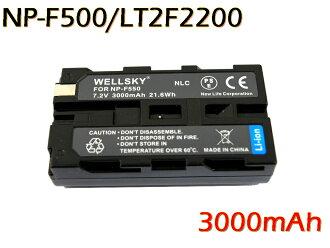 Stock 11/8 ◆ LT2F2200/NP-F550/NP-570 ◆ SONY/FUTABA compatible battery ◆ 14MZAP14MZHP12ZA12ZH/HDR-FX7