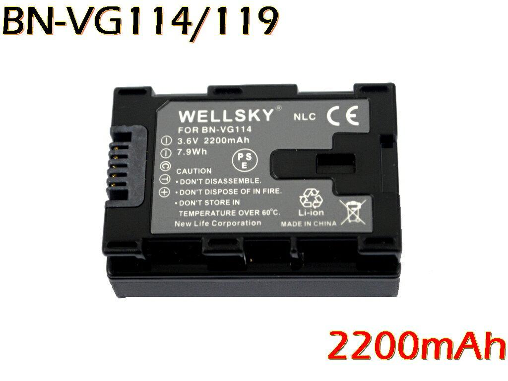 【あす楽対応】[ Jvc Victor ビクター ] BN-VG114 / BN-VG107 / BN-VG108 / BN-VG109 / BN-VG119 互換バッテリー ●純正充電器で充電可能 残量表示可能 ● GZ-E225 / GZ-E220 / GZ-G5 / GZ-EX270 / GZ-EX250 / GZ-E280 / GZ-E320 / GZ-E325 / GZ-E345