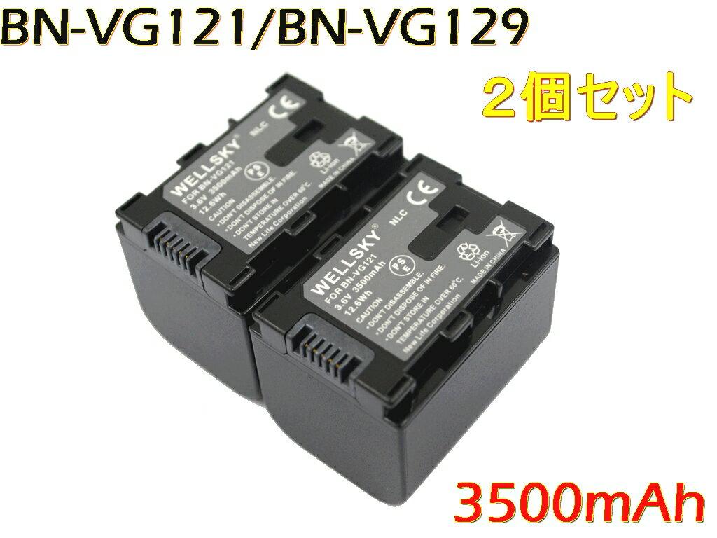 【あす楽対応】 [ 2個セット ] [ Jvc Victor ビクター ] BN-VG129 / BN-VG121 / BN-VG119 / BN-VG138 互換バッテリー ● 純正充電器で充電可能 残量表示可能 ● GZ-E225 / GZ-E220 / GZ-G5 / GZ-EX270 / GZ-EX250 / GZ-E280 / GZ-E320 / GZ-E325 / GZ-E345