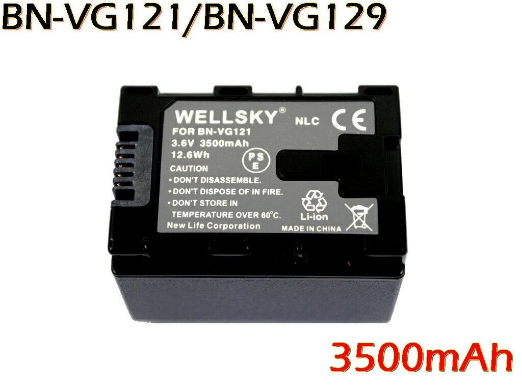 【あす楽対応】 [ Jvc Victor ビクター ] BN-VG129 / BN-VG121 / BN-VG119 / BN-VG138 互換バッテリー ● 純正充電器で充電可能 残量表示可能 ● GZ-E225 / GZ-E220 / GZ-G5 / GZ-EX270 / GZ-EX250 / GZ-E280 / GZ-E320 / GZ-E325 / GZ-E345