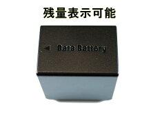 【あす楽対応】Victor◆BN-VG138/BN-VG121/BN-VG114/BN-VG107◆完全互換バッテリー◆GZ-MS210/GZ-MG980/GZ-HD620/GZ-HM350/GZ-HM450/GZ-HM570/GZ-HM670/GZ-HM690/GZ-HM880/GZ-HM890/GZ-HM990/GZ-MS230/GZ-E265