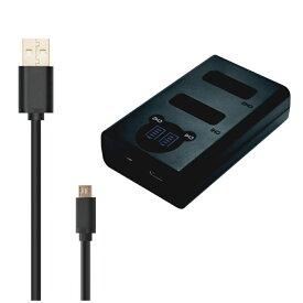 LP-E17 用 LC-E17 [ デュアル ] USB Type-C 急速 互換充電器 バッテリーチャージャー LC-E17 [ 純正 互換バッテリー に対応 ] Canon キヤノン イオス EOS Kiss X8i EOS Kiss X9 EOS Kiss X9i EOS Kiss X10 EOS M3 EOS M5 EOS X10i