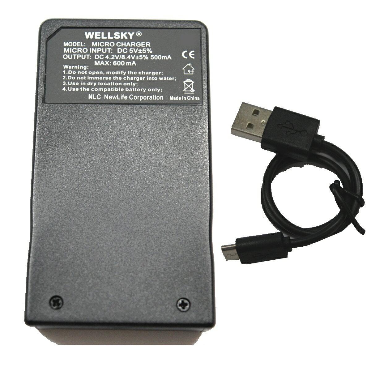 【あす楽対応】 【超軽量】 SONY ソニー ● NP-FW50 用USB急速互換充電器 BC-TRW / BC-VW1 ● 純正・互換バッテリー共に充電可能 ● α55 / α33 / NEX-5N / NEX-7 / NEX-F3 / NEX-5R / NEX-6/ α37 / DSC-RX10M2 / DSC-RX10 / α7S II / α7R II / α7 II / α5100
