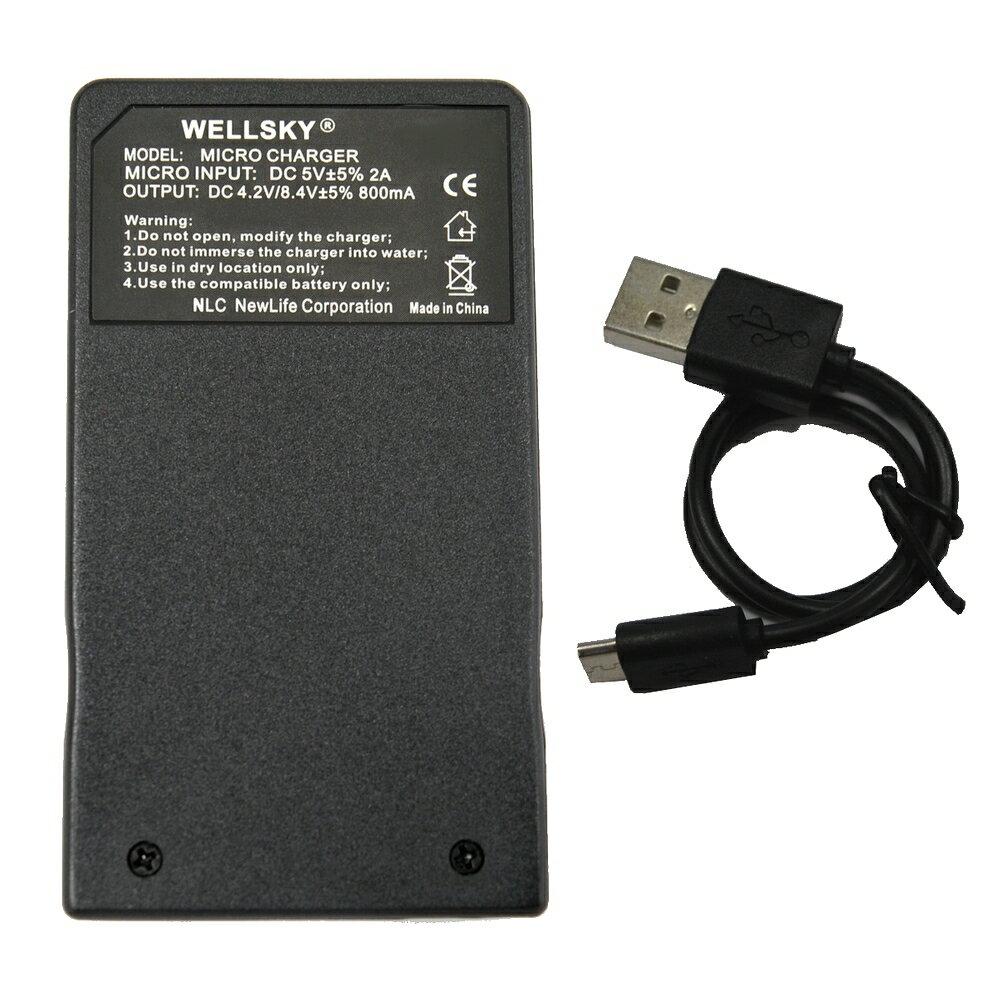 【あす楽対応】 【超軽量】BN-VG114 BN-VG129 Jvc Victor ビクター BN-VG107 / BN-VG108 / BN-VG109 / BN-VG114 / BN-VG-119 / BN-VG121 / BN-VG129 / BN-VG138 USB 急速互換充電器 バッテリーチャージャー AA-VG1 ● 純正・互換バッテリーに充電可能 ●