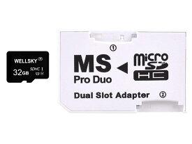 東芝製チップ 採用オリジナルブランド micro SDHC 32GB Class10 クラス10 UHS-I U1 1枚 & メモリースティック ProDuo 変換アダプター 1枚 [ メモリースティック Pro Duo mark2 32GB Memory Stick Pro Duo 32GB ] NP-FW50 NP-BX1 NP-FZ100 NP-FH50