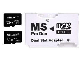 [ 送料無料 ] [ 東芝製チップ ] 採用オリジナルブランド micro SDHC 32GB Class10 クラス10 UHS-I U1 2枚 & メモリースティック ProDuo 変換アダプター 1枚 [ メモリースティック Pro Duo mark2 64GB Memory Stick Pro Duo 64GB ] NP-FV100a NP-FT1PSP
