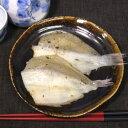 【送料無料】業務用温泉カレイ1kg 【北陸名産】【和倉温泉の朝食にでます】【サッとあぶって】酒の肴に、何かと重宝します。お得なサ…