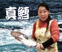 豊漁のお陰で最安値に挑戦中!天然真鱈(たら・タラ)1本(4kg前後)