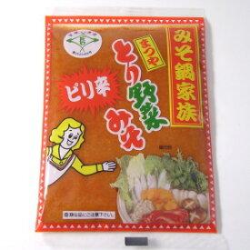 ピリ辛とり野菜みそ6袋セット【楽ギフ_包装】【楽ギフ_のし】【楽ギフ_のし宛書】