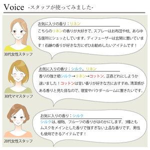 【営業日即日発送】moumouムームーリードディフューザー