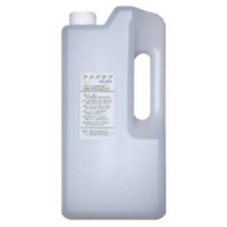 Aqua肋条环境净化水[供最终阶段替换使用的瓶](2000ml)