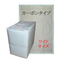 【日本製】業務用ペットシーツ カーボンタイプ[炭入り型](ワイドサイズ)40枚×1袋【05P03Sep16】