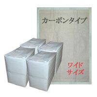 【日本製】業務用ペットシーツ カーボンタイプ[炭入り型](ワイドサイズ)40枚×4袋【国内送料無料(沖縄・離島を除く)】【05P03Sep16】
