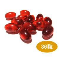 プライムケイズ オメガ3カプセルオイル[国内産](36粒)【05P03Sep16】